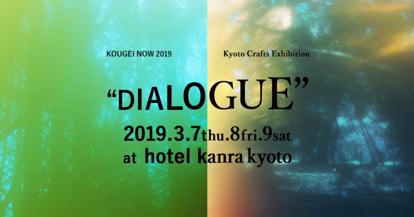 Dialogue_image